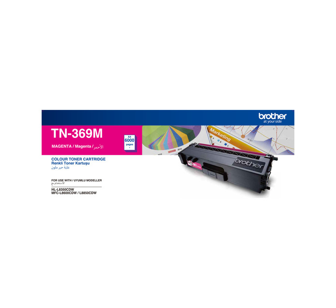 BROTHER TN369 Magenta Toner Cartridge