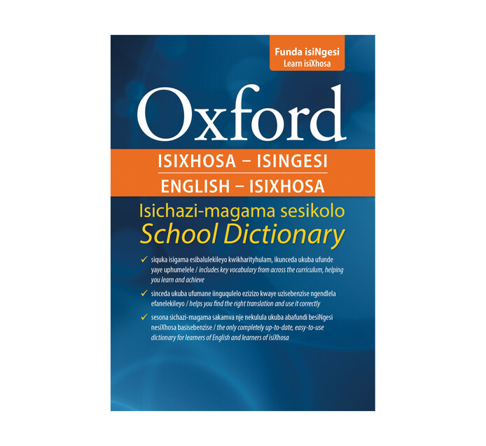 Oxford English-isiXhosa School Dictionary