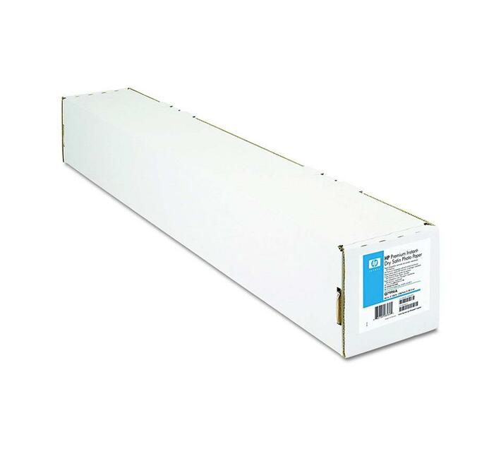 HP Everyday Pigment Ink Satin Photo Paper Pigment ink satin photo