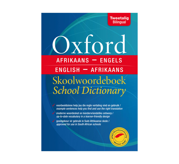 Oxford English-Afrikaans Dictionary 2nd Edition