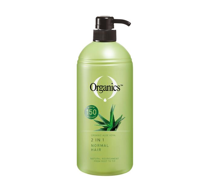Organics Shampoo Normal (1 x 1L)