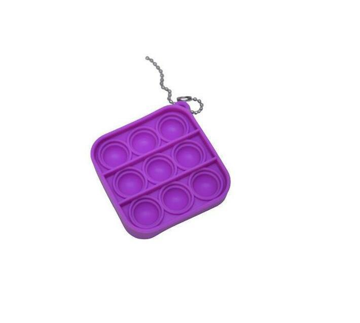 Poppet Fidget Toy (Purple Square)