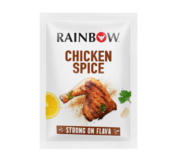 Rainbow Spice Chicken (2 x 5's)