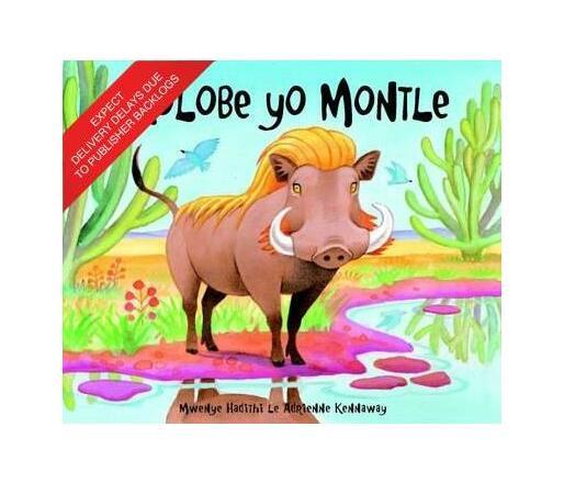 Kolobe yo Montle