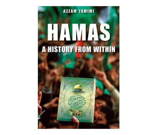 Hamas : A History from Within