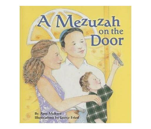 Mezuzah on the Door