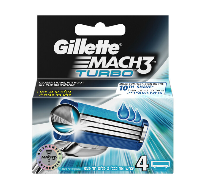 GILLETTE Mach 3 Turbo Blades (1 x 4's)