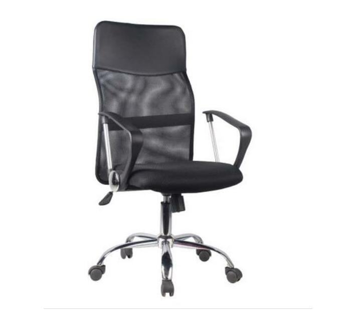 Lubanzi Executive Midback Chair