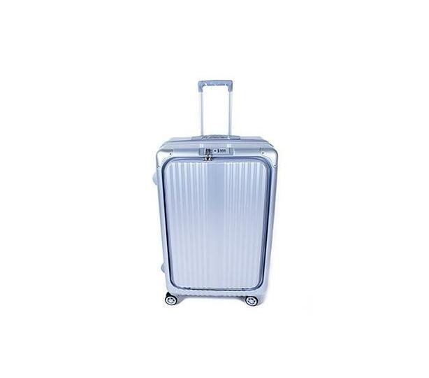 55cm Hardcover Travel Case