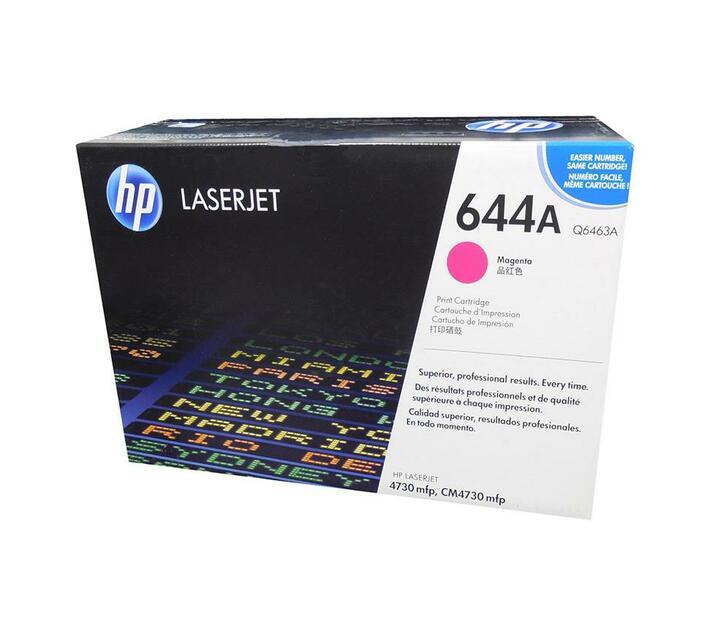HP 644A Magenta original LaserJet toner cartridge Q6463A for