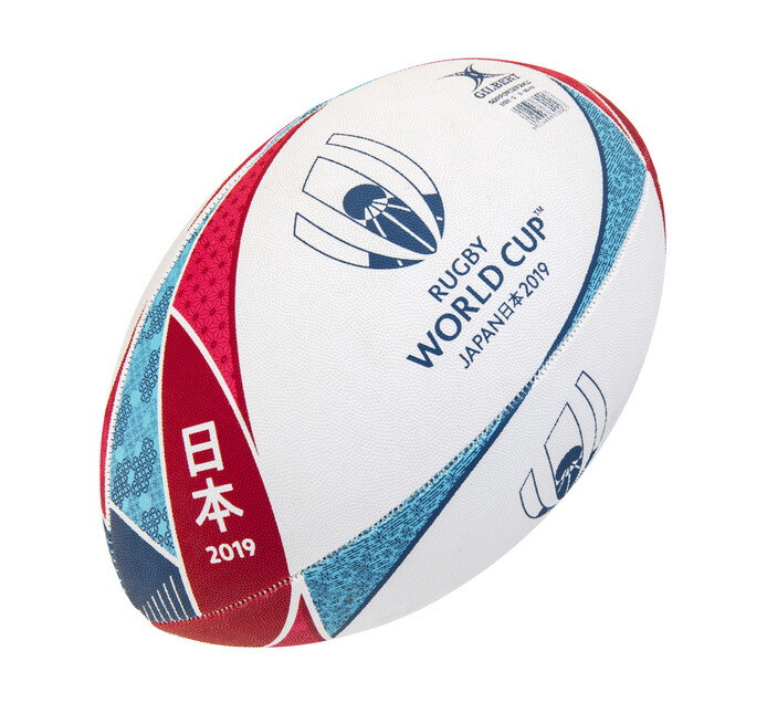 GILBERT 5 RWC Supporter Rugby Ball