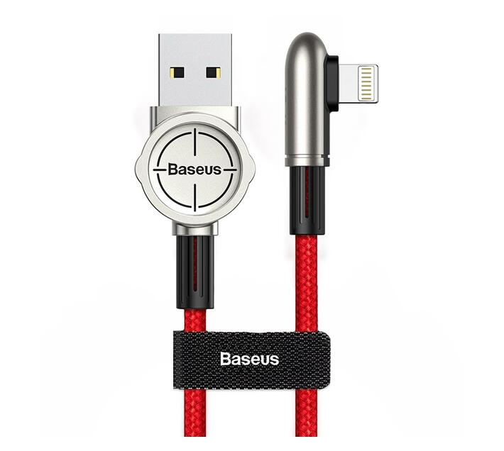 Baseus 2m - 1.5A Exciting M.G. Series USB Type-A 2.0 to Lightning Cable -R