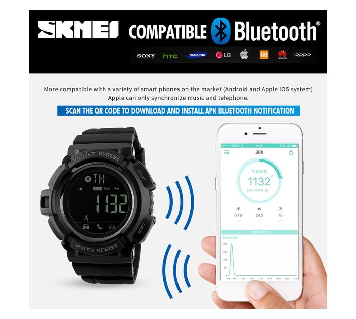 Sports Digital Outdoor Wrist watch 1245