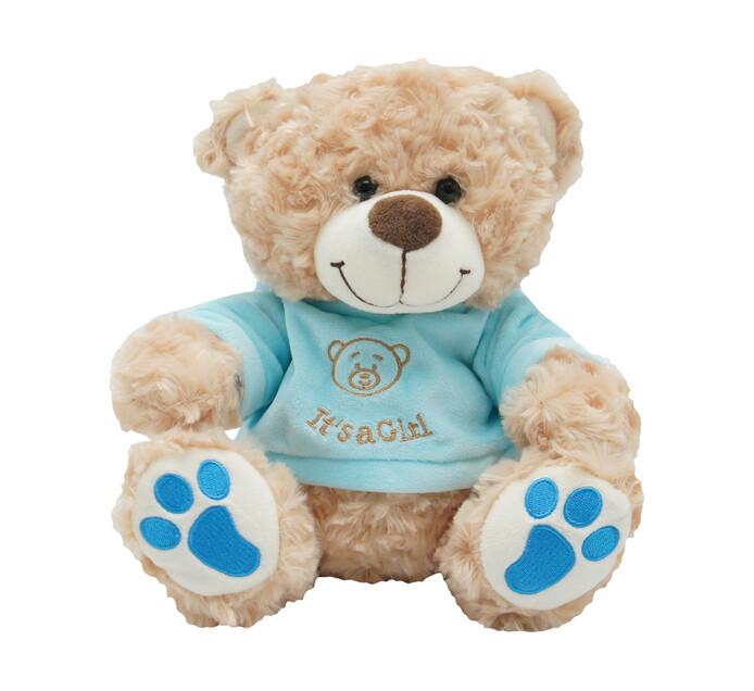 23 cm Swirly Plush Bear