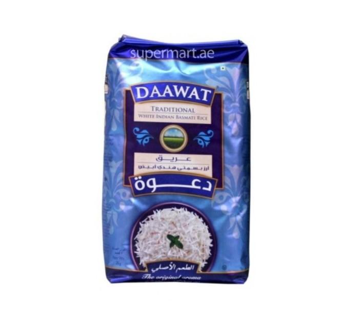 Daawat Rice (1 x 2kg)