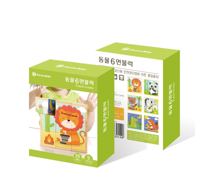 Goryeo Baby 6 Sides Animal Puzzle Block
