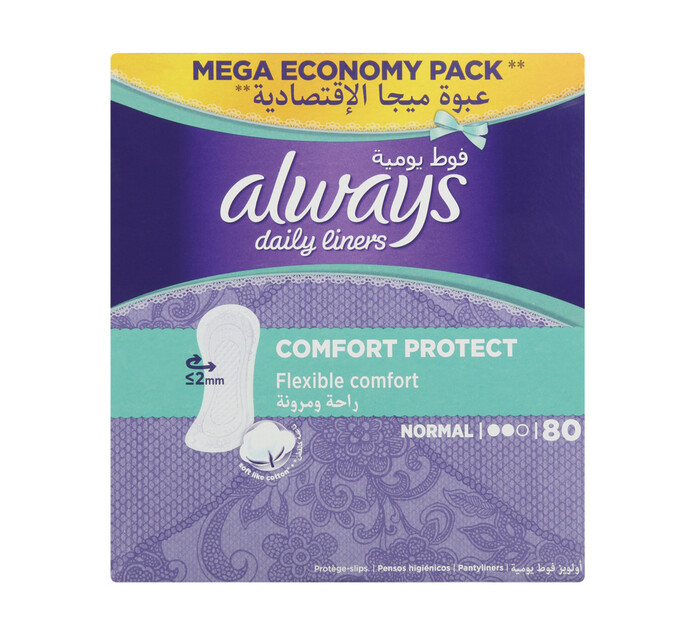 Always Panty Liners Normal Unscented (1 x 80's)