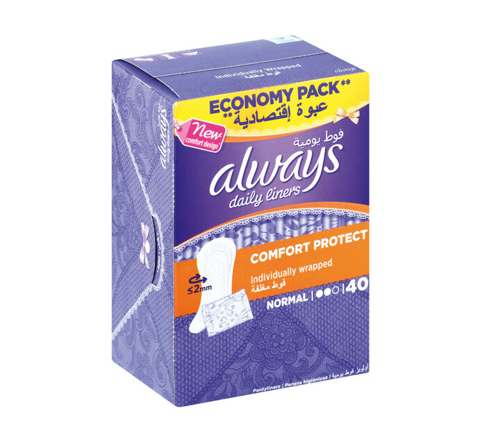 Always Panty Liners Unscented Wrapped (1 x 40's)